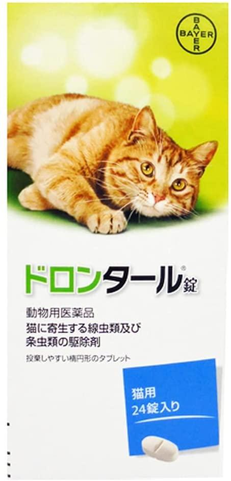 猫用ドロンタール