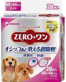 腎不全猫の通院・介護生活にあると便利なグッズ〜ペット用シーツ