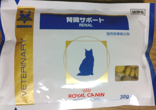 ロイヤルカナン(猫)(ドライ)腎臓サポート