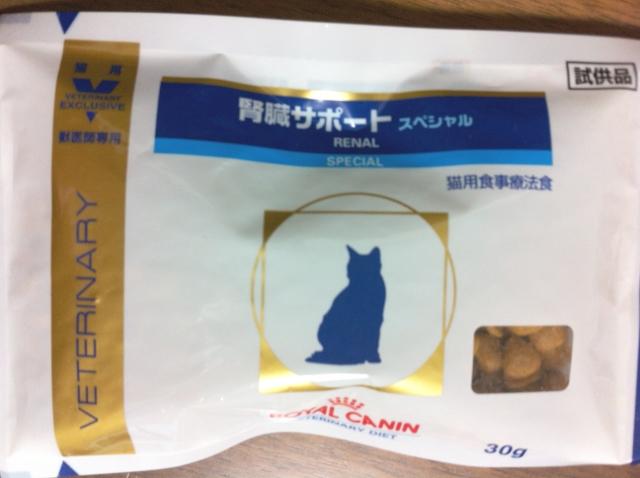 ロイヤルカナン(猫)(ドライ)腎臓サポート スペシャル